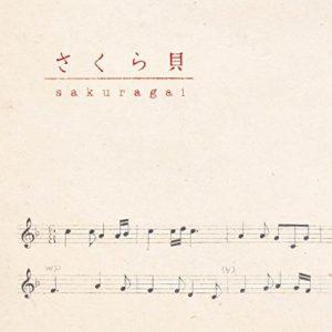 sakuragai2